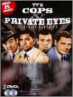 Tv'S Cops & Private Eyes 1950-1965 (2 Disc) (DVD)