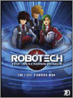 Robotech: Macross Saga - First Robotech War (5 Disc) (DVD)