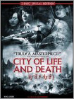 City of Life and Death (2 Disc) (Special Edition) (DVD) (Black & White/Enhanced Widescreen for 16x9 TV) (Mandarin) 2009