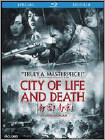 City of Life and Death (2 Disc) (Special Edition) (Blu-ray Disc) (Eng/Mandarin) 2009