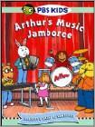Arthur: Arthur's Music Jamboree (DVD) (Eng)