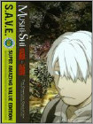 Mushi-Shi: The Complete Collection [S.A.V.E.] [4 Discs] (Boxed Set) (DVD) (Enhanced Widescreen for 16x9 TV) (Eng/Japanese)