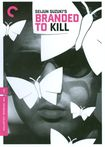Branded To Kill [criterion Collection] (dvd) 19587479