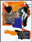 Anais Nin/Never a Dull Moment (DVD) (Eng)