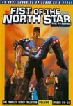 Fist Of The North Star: The Complete Series Collection, Vol. 4 [6 Discs] (dvd) 19615264