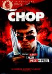Chop (dvd) 19666782