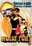 Moist Fury (dvd) 19681031