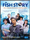 Fish Story (DVD) (Japanese) 2009