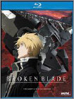 Broken Blade Complete Collection (2 Disc) (Blu-ray Disc)