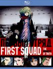 First Squad [blu-ray] 19774856