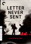 The Letter Never Sent [criterion Collection] (dvd) 19842529