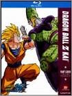 Dragon Ball Z Kai: Season One Part Seven (2 Disc) (blu-ray Disc) 19861215