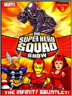 Super Hero Squad Show: Infinity Gauntlet - S.2 V.3 (DVD)