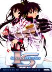 Is: Infinite Stratos - Complete Collection [4 Discs] (dvd) 19916394