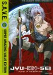 Jyu-oh-sei: Planet Of The Beast King - The Complete Series [s.a.v.e.] [2 Discs] (dvd) 19917417