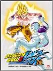 Dragon Ball Z Kai - Season Two (4 Disc) (dvd) (boxed Set) 19965344