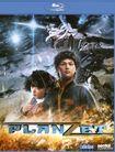 Planzet [blu-ray] 19974863