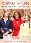 My House Is Full Of Mirrors [2 Discs] (dvd) 20071275