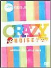 Hillsong Kids Jr.: Crazy Noise! (DVD) (Eng) 2012