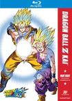 Dragonball Z Kai: Part Eight [2 Discs] [blu-ray] 20081909