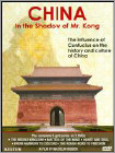 China: In the Shadow of Mr. Kong (DVD) (2 Disc) (Eng) 2010