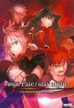 Fate/stay Night: Unlimited Blade Works (dvd) 20133897