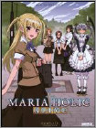 Maria Holic Alive Complete Collection (2 Disc) (dvd) 20134022