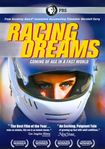 Pov: Racing Dreams - Coming Of Age In A Fast World (dvd) 20138204