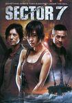 Sector 7 (dvd) 20214873