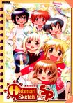Hidamari Sketch X Sp: Specials - 2 Ovas (dvd) 20227012