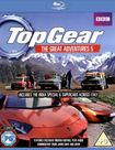 Top Gear: The Great Adventures, Vol. 5 [2 Discs] [blu-ray] 20228084