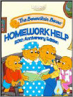 BERENSTAIN BEARS: HOMEWORK HELP / (FULL AMAR) (DVD)