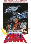 Space Adventure Cobra: The Movie (dvd) 20438871