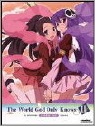 World God Only Knows: Season 2 (2 Disc) (dvd) 20449603
