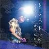 Live in Tokyo 2012 - CD