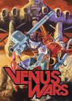 The Venus Wars (dvd) 20534365