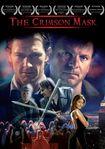 The Crimson Mask (dvd) 20537717