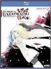 Intrigue In The Bakumatsu - Irohanihoheto: Coll 2 (blu-ray Disc) 20571659