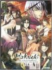 Hakuoki: Record Of The Jade Blood Season 2 (2 Disc) (dvd) 20702294