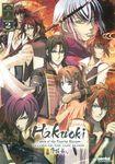 Hakuoki: Season 2 [2 Discs] (dvd) 20702294