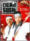 Dead Sushi (DVD) (Enhanced Widescreen for 16x9 TV) (Eng/Japanese) 2012