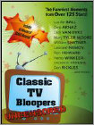 Best Of TV Bloopers (DVD) (Uncensored) (Eng)