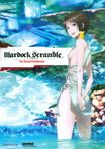 Mardock Scramble: The Second Combustion (dvd) 20777379