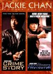 Jackie Chan Double Feature: Crime Story/the Protector (dvd) 20837941