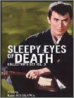 Sleepy Eyes Of Death: Collector'S Set 3 (4 Disc) (DVD)
