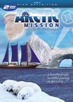 Arctic Mission: The Great Adventure [2 Discs] (dvd) 20878234