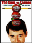 Too Cool for School Collection: Ferris Bueller's Day Off/Pretty in Pink/Some Kind of Wonderful (DVD) (3 Disc)