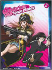 Bodacious Space Pirates 2 (3 Disc) (dvd) 20891765