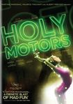 Holy Motors (dvd) 20930747