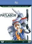 Patlabor - The Mobile Police: Original Ova Series - Early Days [blu-ray] 20989444